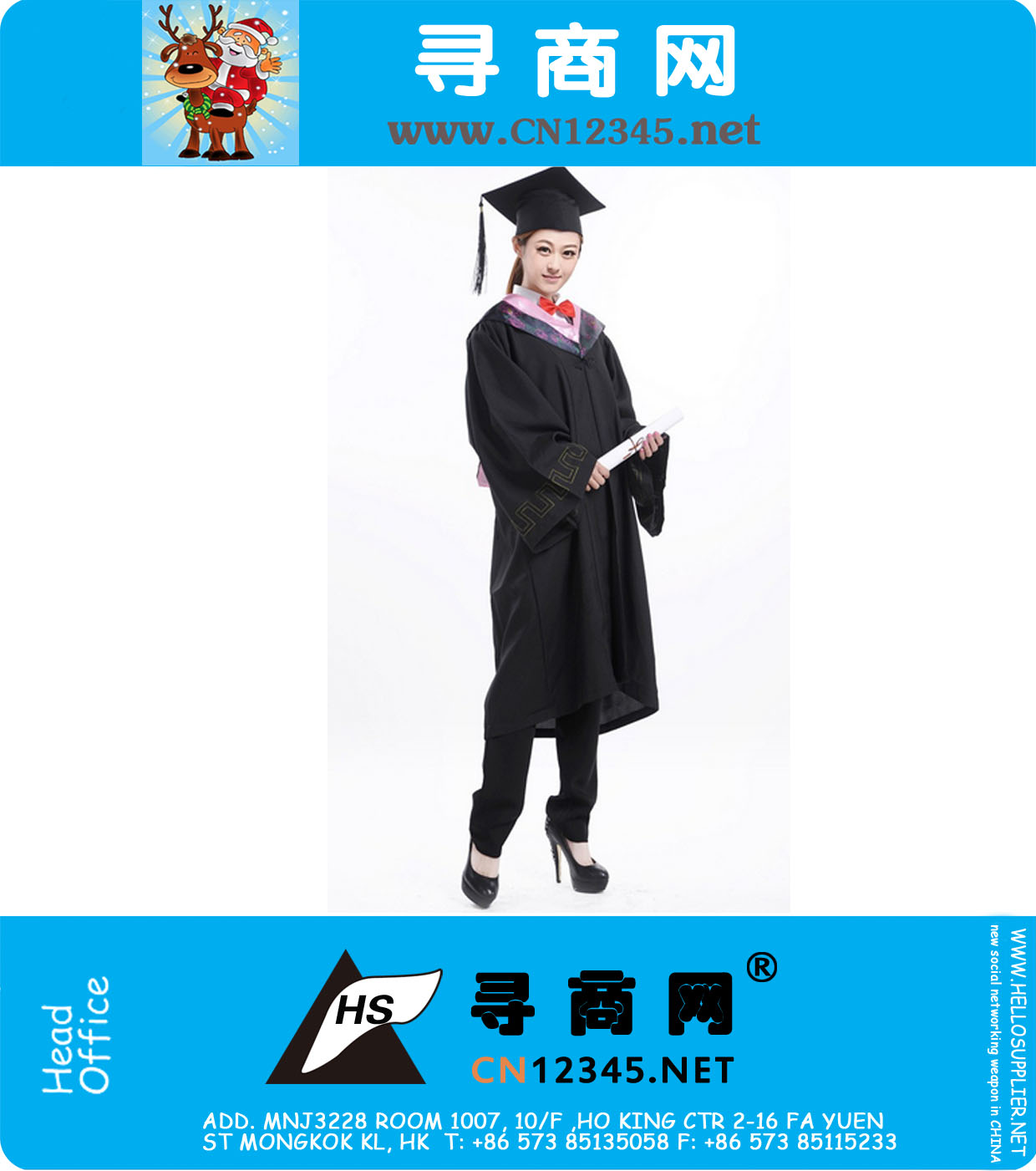 Bachelor of service cap wholesale Bachelors Degree gown tassel ...