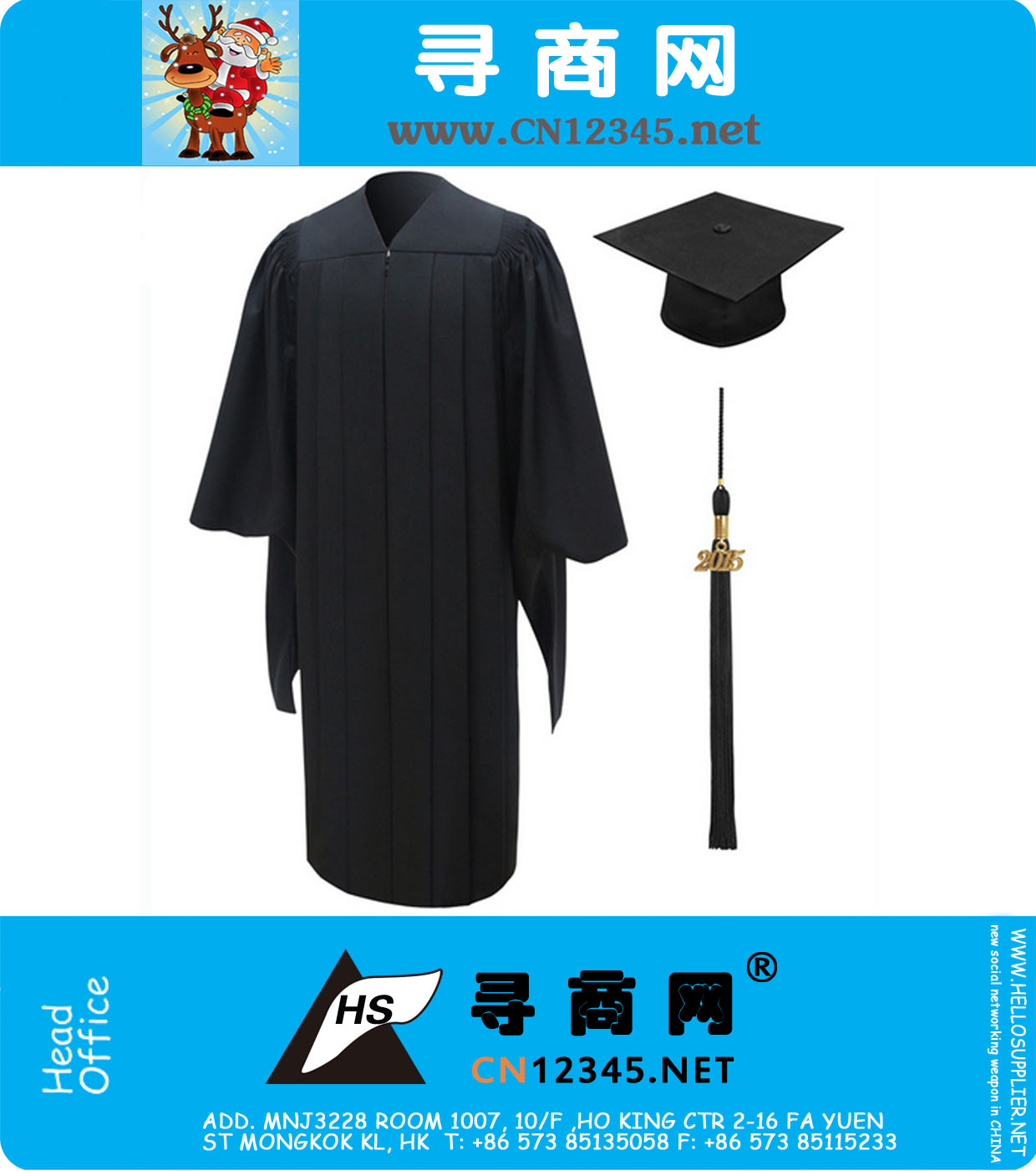 Matte Master Dulex Graduation Gown Cap and Tassel Full Size 39-63 in ...