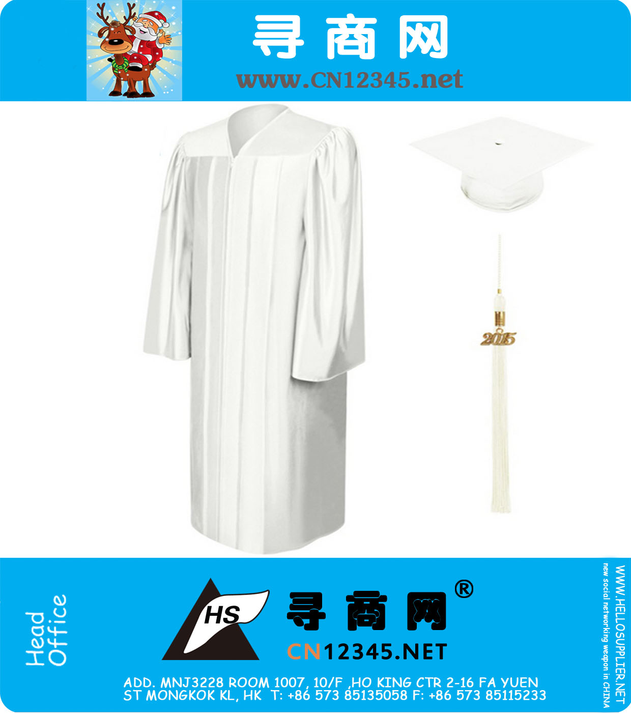 School Graduation Clothing Shiny White Graduation Gown Cap and ...