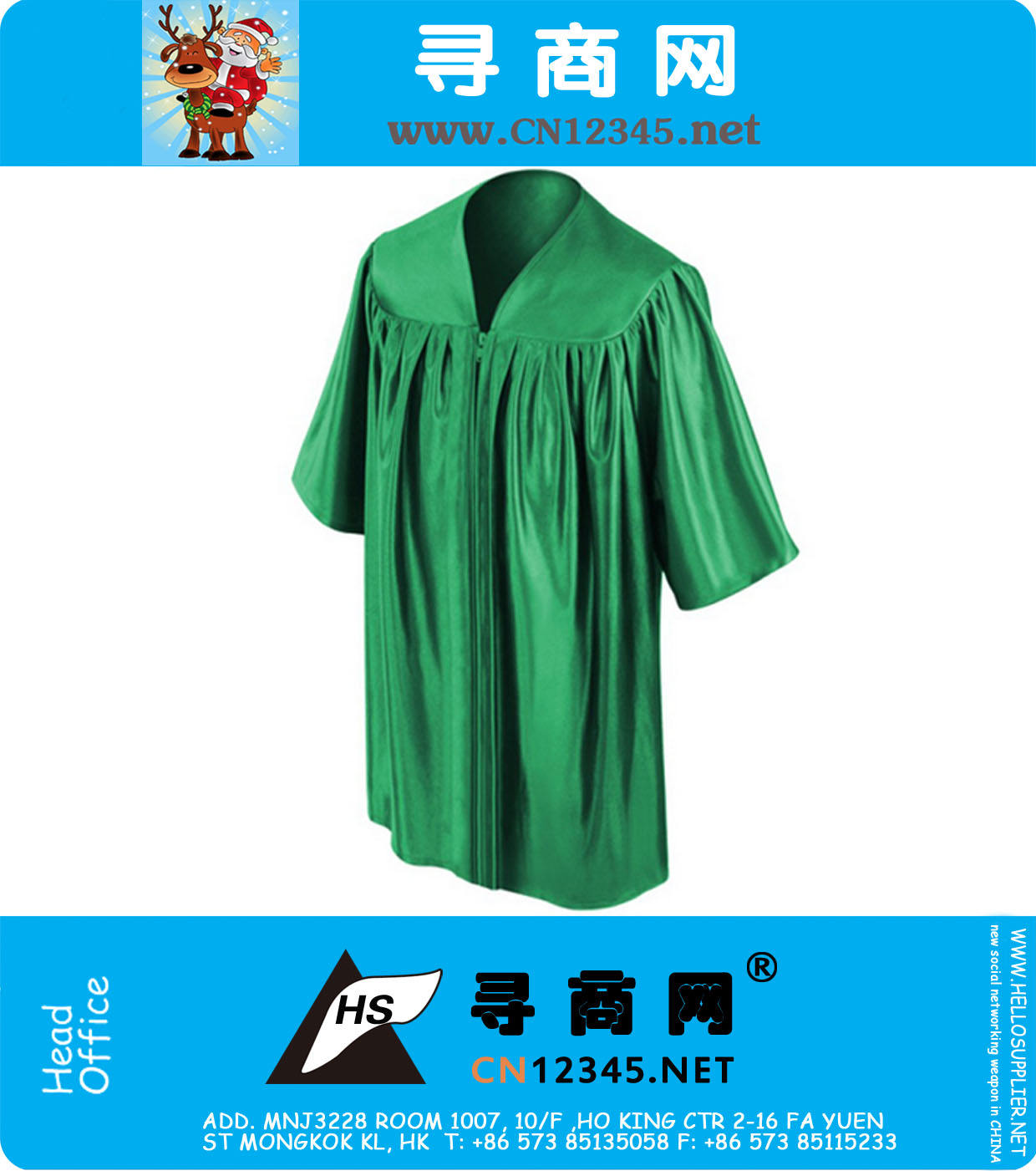 Shiny Green Kindergarten Graduation Gowns, NA-KC001, Pulpit Robes ...